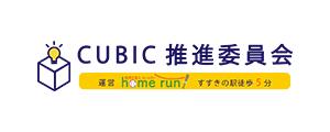 適性検査CUBIC推進委員会